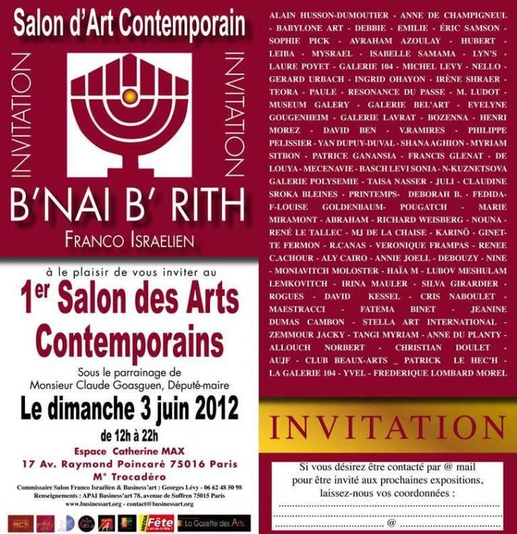 Salon B'Nai B'rith 2012