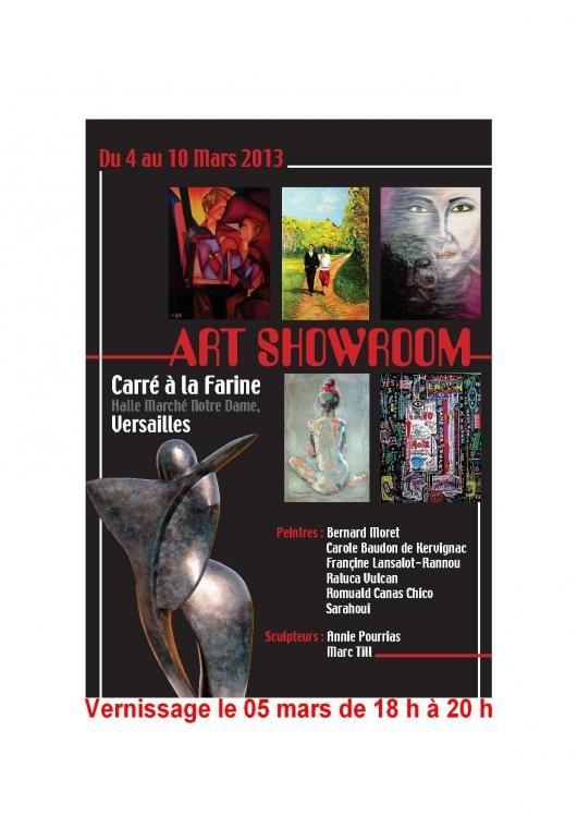 Art showroom